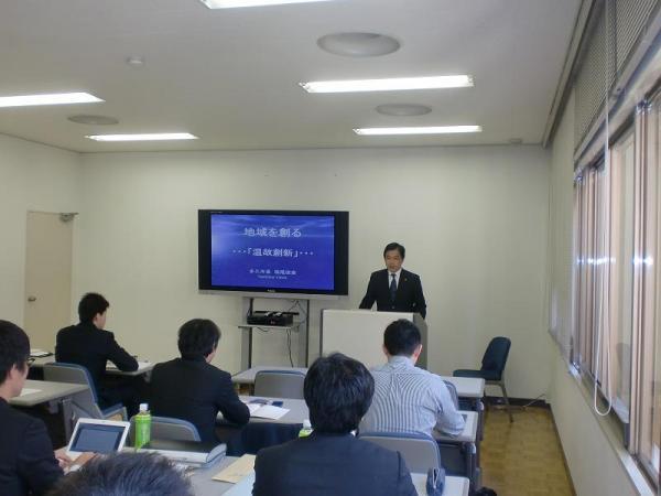 2010年11月13日 松下政経塾 横尾多久市長1