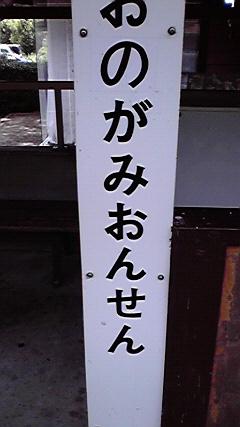 2010082211350000.jpg