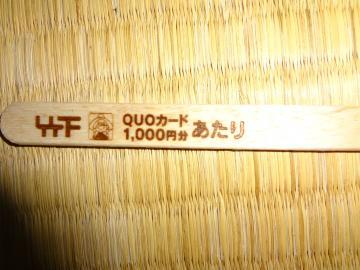 DSC00049_convert_20110220124518.jpg