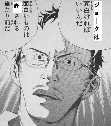 Hisashi_-_Sasaki_-_Meigen1.jpg