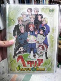 感謝祭DVD