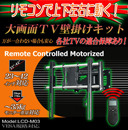 LCD-M03_top_edited-2.jpg
