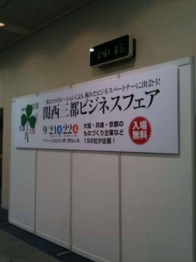 FEA20110922.jpg