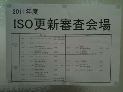 KO-SINSINSA20110921.jpg