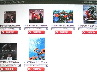 photobookhyoushi1
