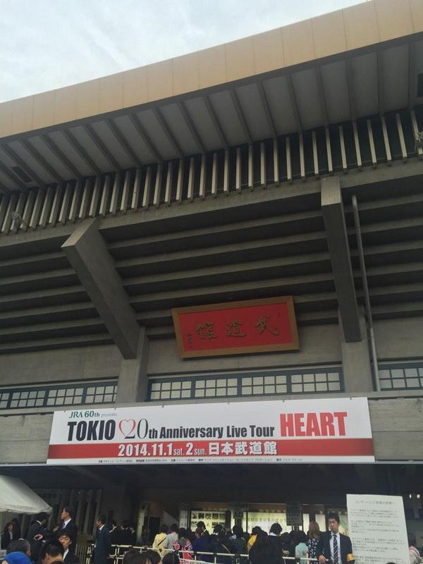 TOKIOのライブで嵐がパンツを見せまくり、ファン「ごちそうさま」wwwwwwww