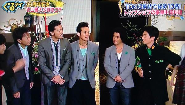 「TOKIOは5人で衣食住が成り立つ!」←ついにTOKIOが公式に認めた件wwwwww