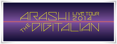 arashi-degitalian-tour.jpg