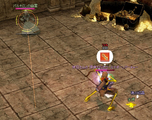 mabinogi_2011_11_18_001.jpg