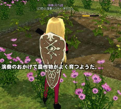 mabinogi_2011_11_20_008.jpg