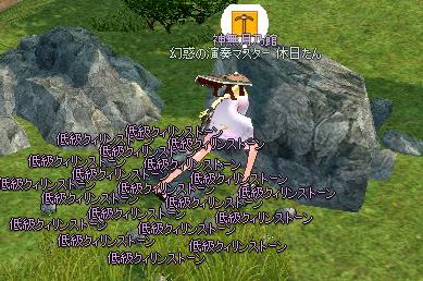 mabinogi_2011_11_20_011.jpg