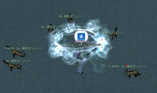 mabinogi_2011_11_26_001.jpg