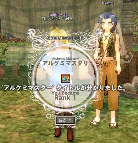 mabinogi_2011_11_28_002.jpg