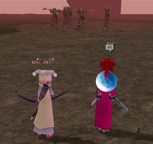 mabinogi_2011_12_05_001.jpg