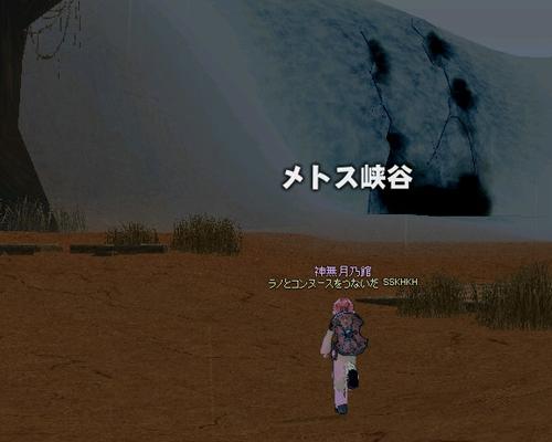 mabinogi_2011_12_14_007.jpg