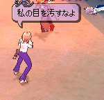 mabinogi_2011_12_15_025.jpg