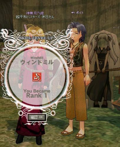 mabinogi_2011_12_24_003.jpg