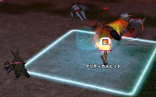 mabinogi_2012_01_24_010.jpg