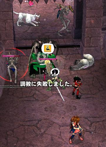 mabinogi_2012_01_25_011.jpg
