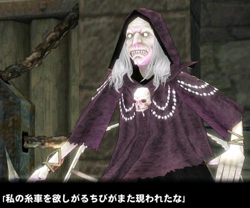 mabinogi_2012_01_25_014.jpg