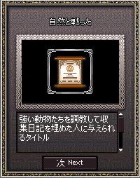 mabinogi_2012_01_27_004.jpg