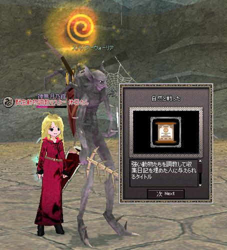 mabinogi_2012_01_27_005.jpg