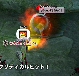 mabinogi_2012_01_27_007.jpg