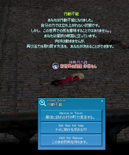 mabinogi_2012_01_30_001.jpg