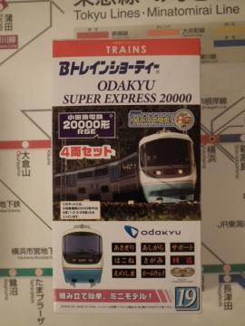 DSCF5915.jpg