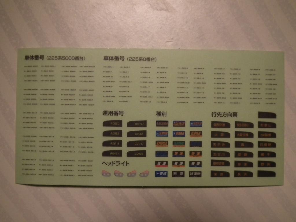 DSCF6356.jpg