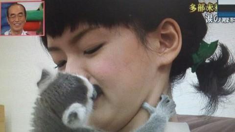 ④熱烈キス