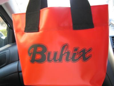 buhix-fukubukuro-3.jpg