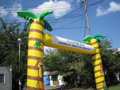 festa10-2-4.jpg