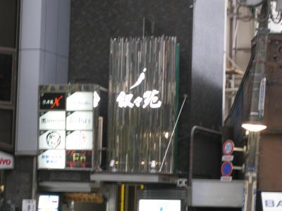 giropon-7.jpg