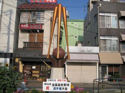 kisei-8-17-1.jpg