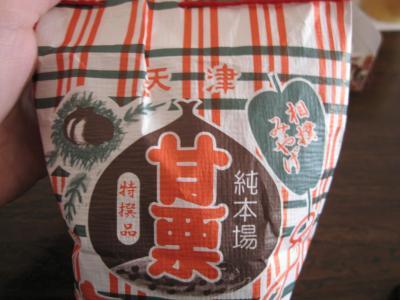 macaron-7.jpg