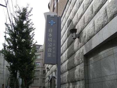 nihonbashi-1.jpg