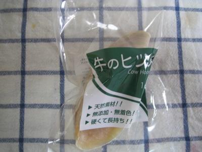 omiyage-2.jpg