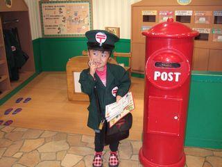 郵便屋さんで~す!