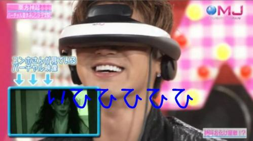 smj66_1.jpg