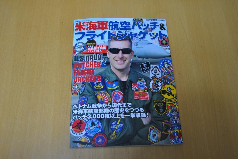 米海軍パッチ&フライトジャケット