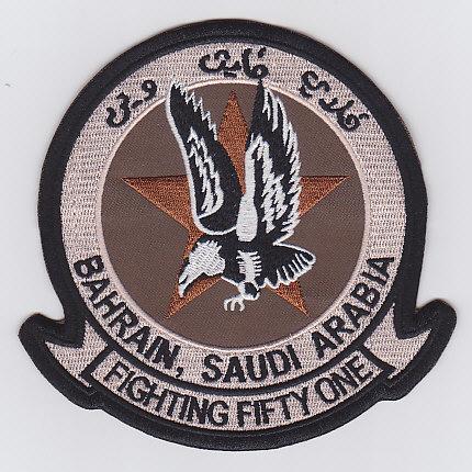 VF-51DS偽物パッチ