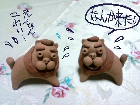 沖縄土産シーサー