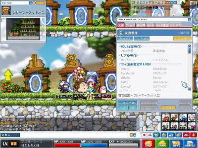 Maple100622_230311.jpg
