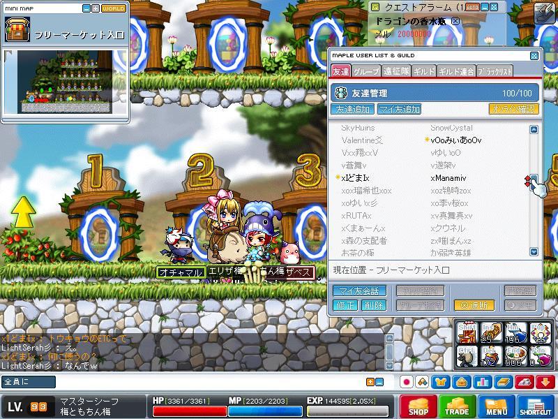 Maple100622_230328.jpg