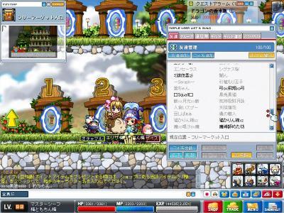 Maple100622_230417.jpg