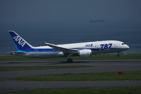 1204羽田空港④ (525)FC2