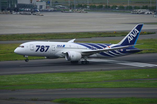 1206羽田空港② (12)FC2