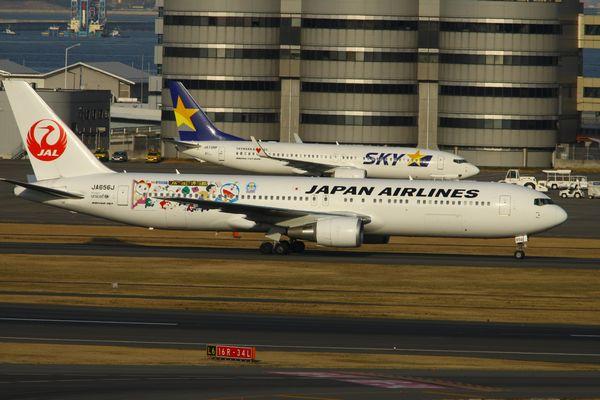 1302羽田空港  ① (180)FC2