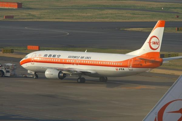 1303羽田空港① (95)FC2